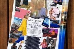 306-11-press-ancientkallos-adore-magazine-interview