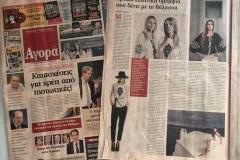 308-11-press-ancientkallos-agora-newspaper
