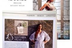 313-11-press-ancientkallos-close-up-magazine-aggelioforos-ne