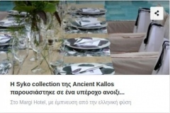 316-11-press-ancientkallos-glow
